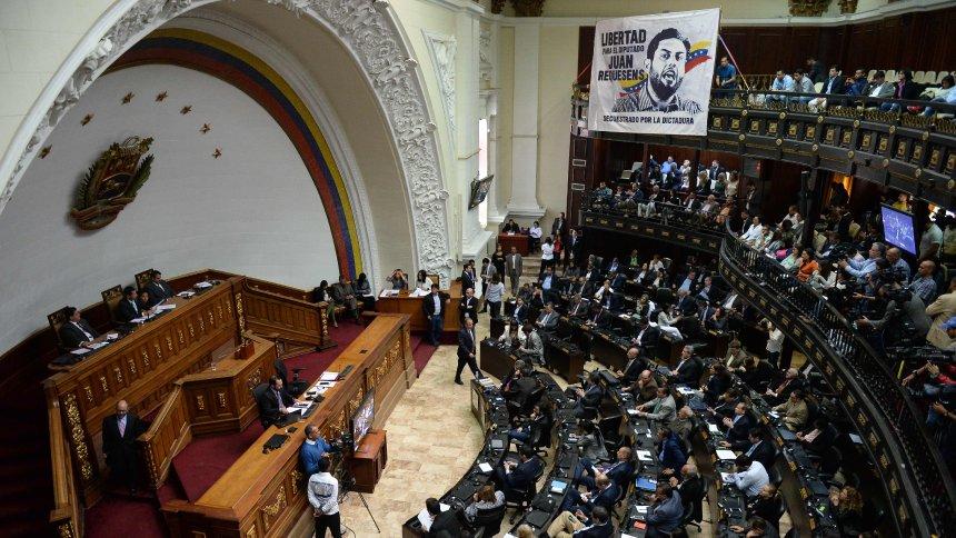 Venezuela-Parliament-declared-Maduro-unlawful-President.jpg | The ...