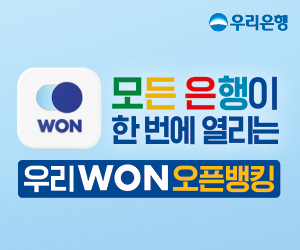 Woori-Bank-banner-ads