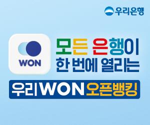 Woori-Bank-banner-ads