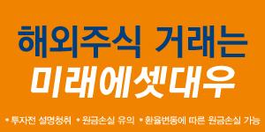 Mirae-Asset-Daewoo-Banner-Ads