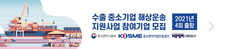 KOSME-Banner-Ads