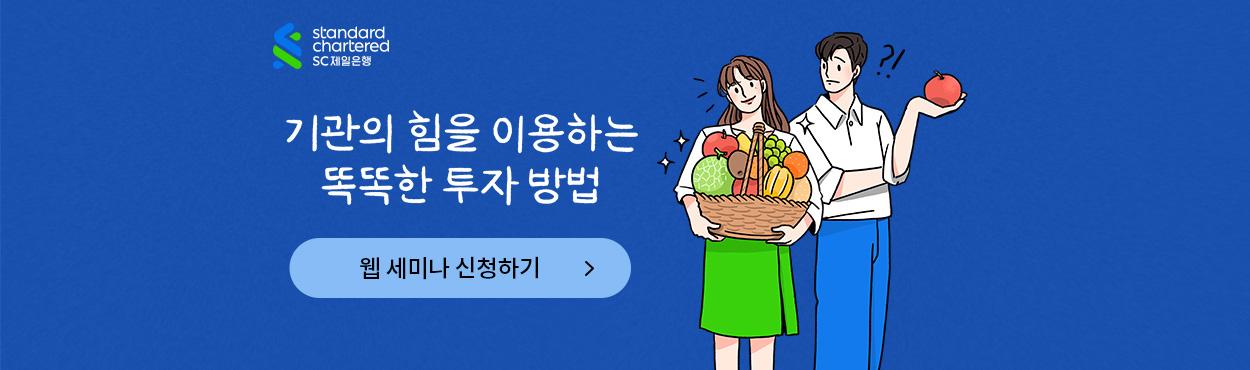 SC-Cheil-Banner-Ads