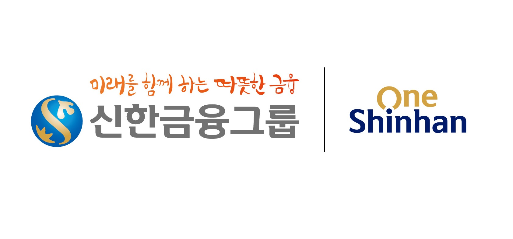 Shinhan-Financial-Banner-Ads