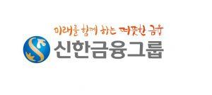 Shinhan-Financial-Banner-Ads